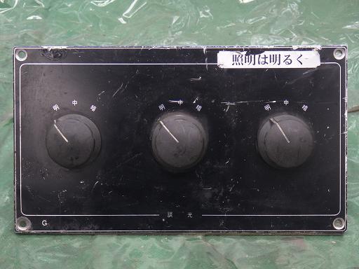 調光器 ゴールドキング FC-2.5.5【中古】