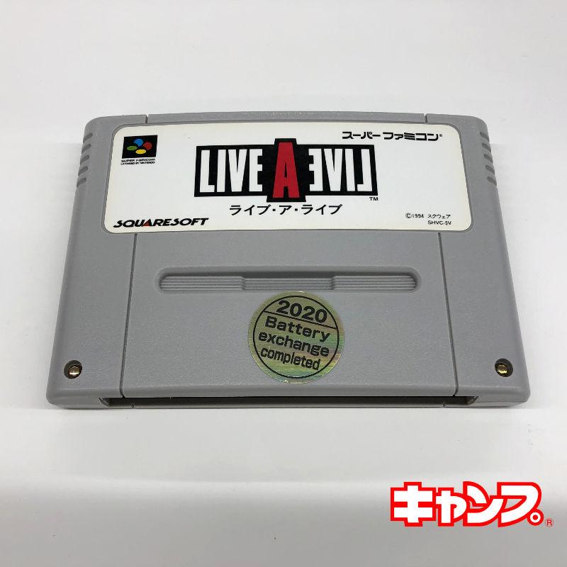 レトロゲーム セール 登場から人気沸騰 スーパーファミコン ライブ ア マーケット 良い-RE0001010 中古