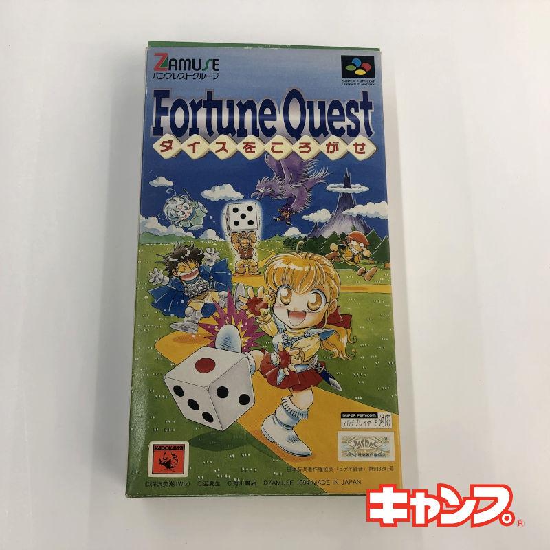期間限定特別価格 レトロゲーム スーパーファミコン 箱あり 新作多数 FortuneQuest-ダイスをころがせ 中古 良い-RE0001074