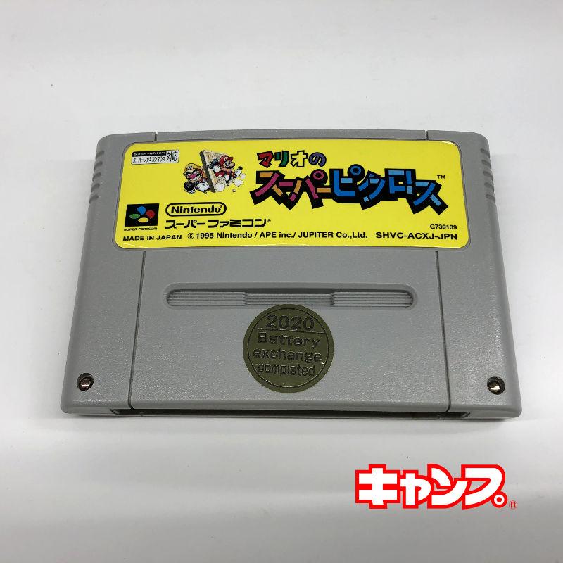 大注目 レトロゲーム スーパーファミコン マリオのスーパーピクロス 中古 良い-RE0001075 [並行輸入品]