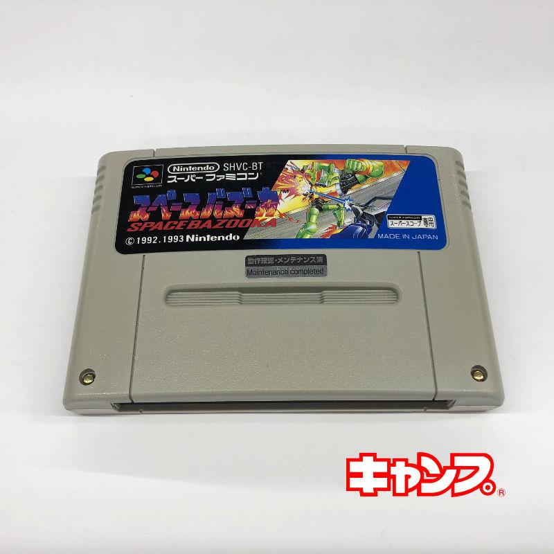 レトロゲーム スーパーファミコン スペースバズーカ 良い-RE0001087 希望者のみラッピング無料 スーパースコープ専用ソフト 実物 中古