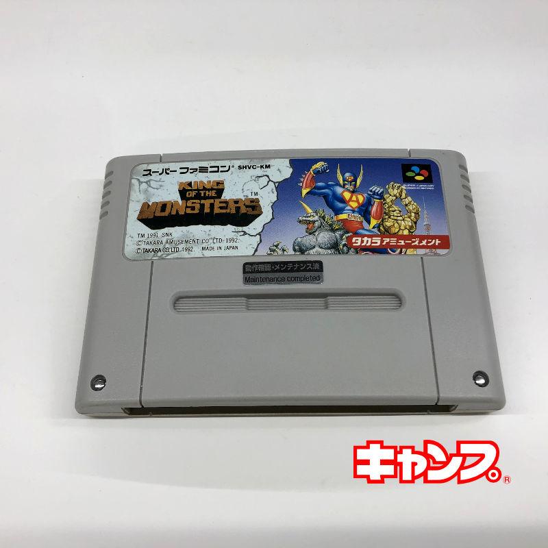 レトロゲーム スーパーファミコン KING OF MONSTERS 国内正規品 爆安 良い-RE0001088 THE 中古