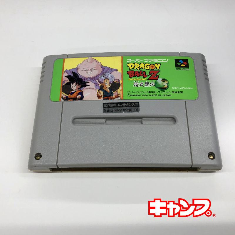 レトロゲーム スーパーファミコン ドラゴンボールZ スーパーSALE ●手数料無料!! セール期間限定 良い-RE0001093 超武闘伝3 中古