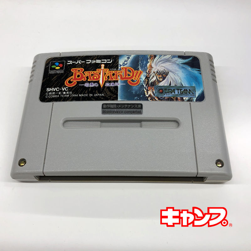 レトロゲーム スーパーファミコン バスタードー暗黒の破壊神ー 中古 良い-RE0001103 結婚祝い 商舗
