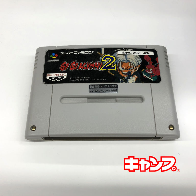 レトロゲーム スーパーファミコン GO ACKMAN2 日本製 良い-RE0001105 中古 ショップ