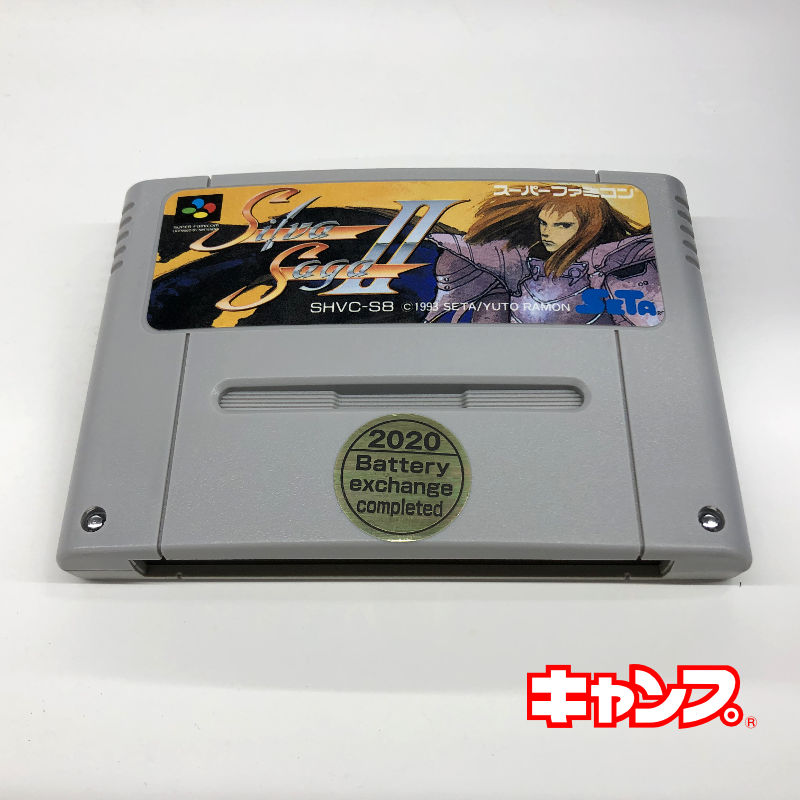 秀逸 好評受付中 レトロゲーム スーパーファミコン シルヴァ 良い-RE0001108 中古 サーガ3