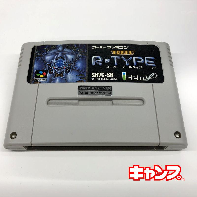 レトロゲーム 代引き不可 スーパーファミコン アイテム勢ぞろい SUPER R 中古 良い-RE0001111 TYPE