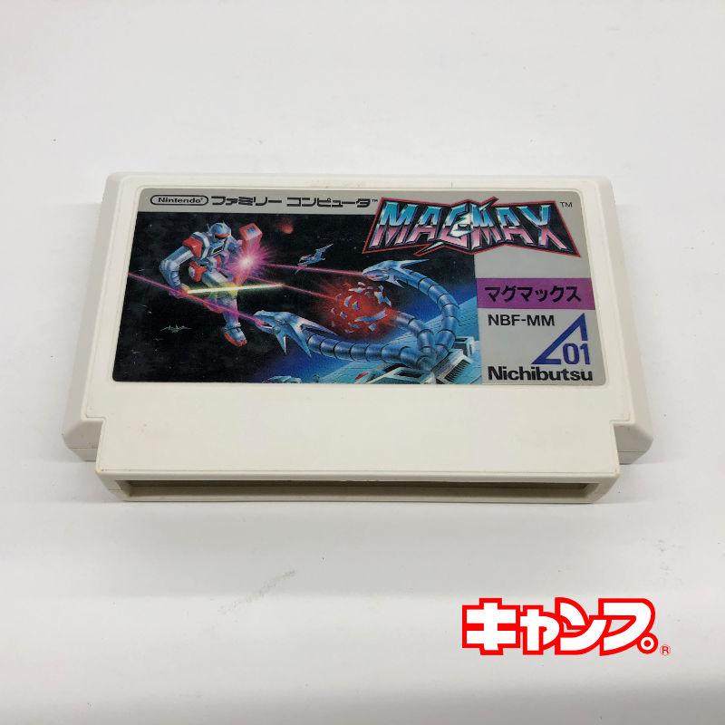 レトロゲーム 人気の定番 ファミコン マグマックス オンラインショッピング 中古 良い-RE0001115