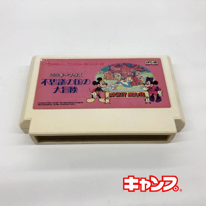 レトロゲーム ファミコン ミッキーマウス 不思議の国の大冒険 中古 専門店 SALENEW大人気! 良い-RE0001116
