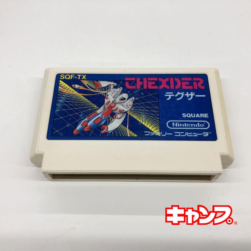 全品最安値に挑戦 レトロゲーム セール特価品 ファミコン テグザー 中古 良い-RE0001121