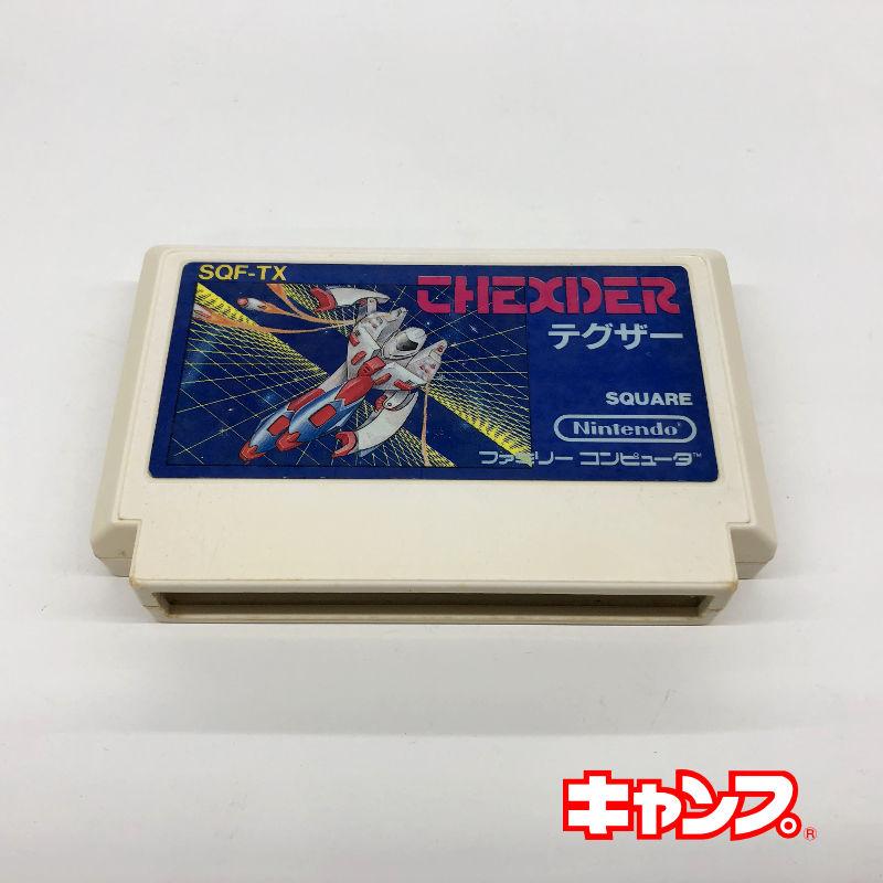 レトロゲーム ファミコン 購買 テグザー 期間限定で特別価格 良い-RE0001122 中古