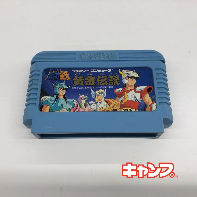 レトロゲーム ファミコン 聖闘士星矢 ◆セール特価品◆ 黄金伝説 中古 良い-RE0001131 商店
