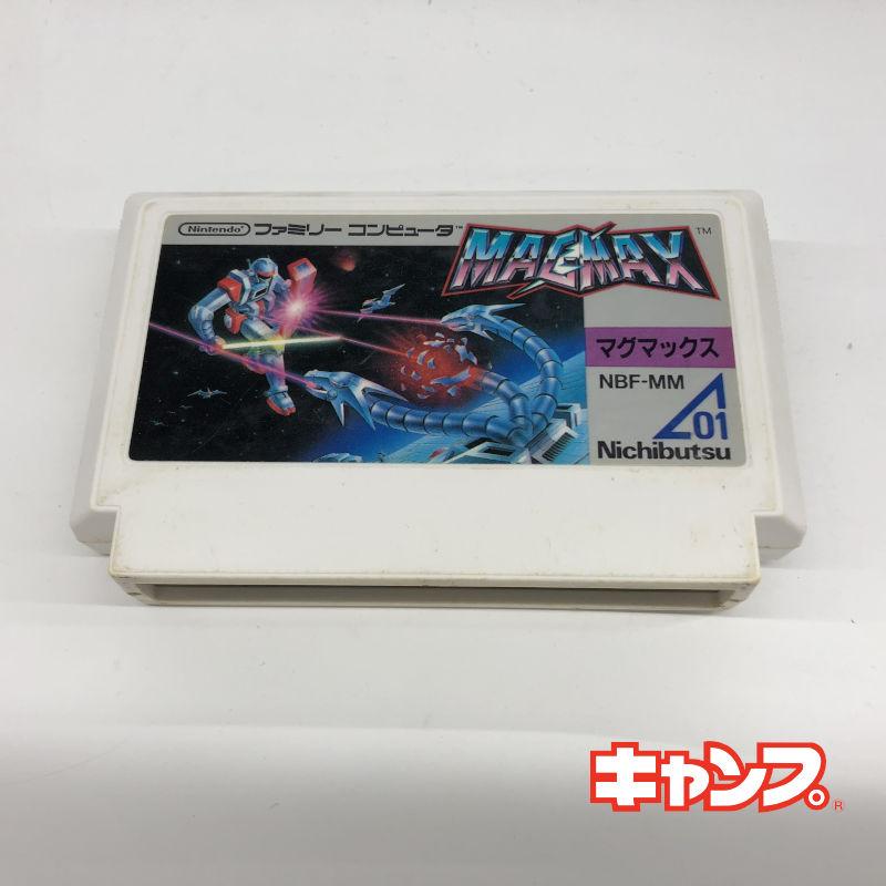 全品最安値に挑戦 レトロゲーム 至上 ファミコン マグマックス 中古 良い-RE0001132