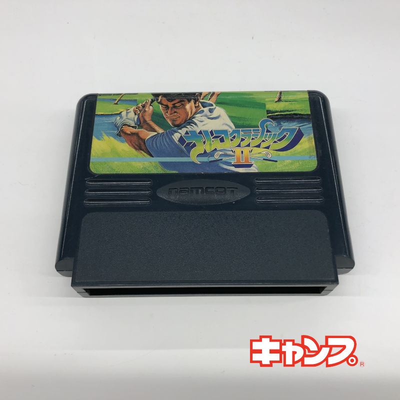 レトロゲーム ファミコン 新生活 好評 ナムコクラシック2 中古 良い-RE0001133