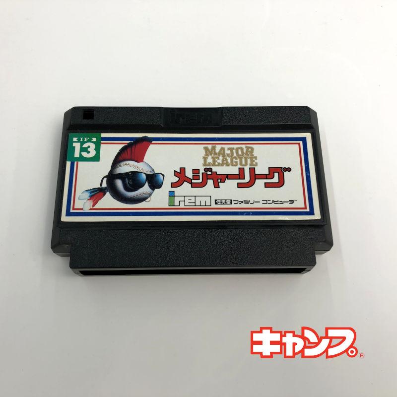 高い素材 レトロゲーム ☆最安値に挑戦 ファミコン メジャーリーグ 良い-RE0001134 中古