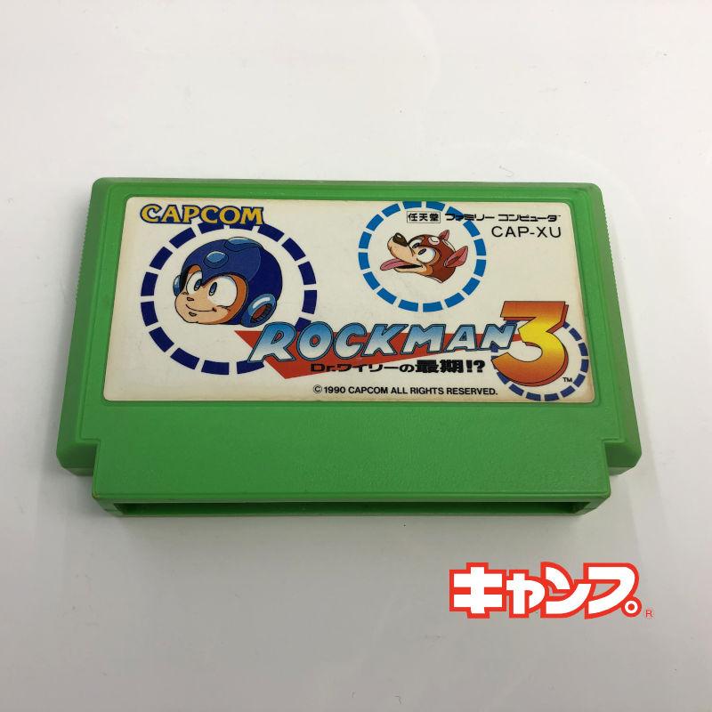 宅送 レトロゲーム ファミコン 高品質新品 ロックマン3 Dr.ワイリーの最期 中古 ? 良い-RE0001141