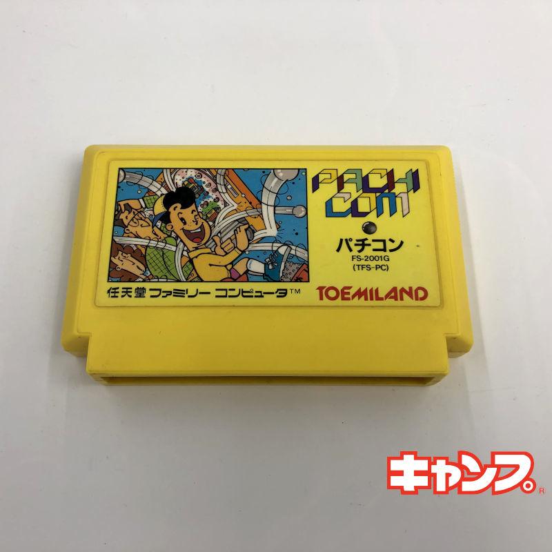 割引も実施中 レトロゲーム ファミコン パチコン 良い-RE0001151 受賞店 中古