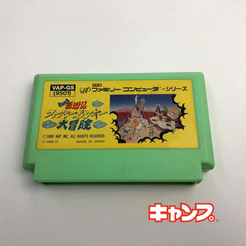 レトロゲーム セットアップ ファミコン 元祖 西遊記 スーパーモンキー 大冒険 中古 海外輸入 良い-RE0001157