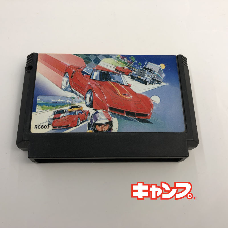 レトロゲーム ファミコン ロードファイター 品質保証 中古 定番から日本未入荷 良い-RE0001158