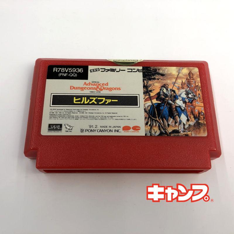レトロゲーム ファミコン Advanced ギフ_包装 良い-RE0001161 DungeonsDragonsヒルズファー 中古 AL完売しました