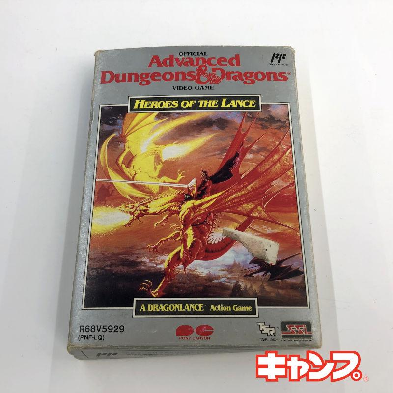 レトロゲーム ファミコン 通販 激安◆ 箱説あり Advanced 良い-RE0001171 ヒーローオブランス 流行 中古 DungeonsDragons