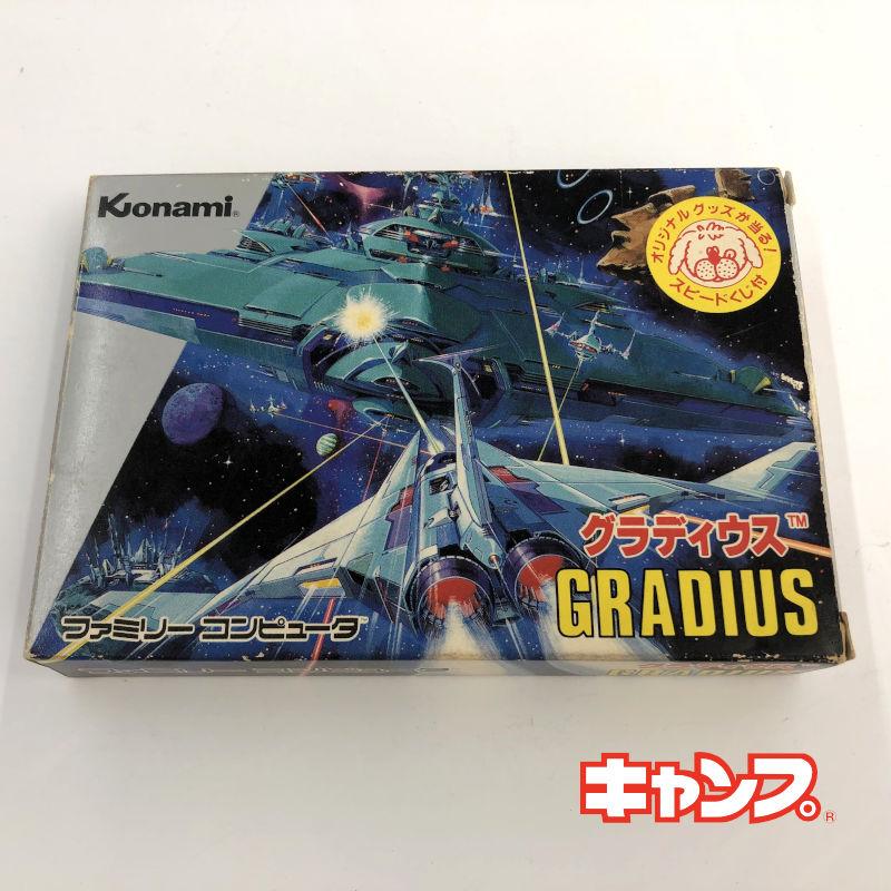 レトロゲーム ファミコン 箱説あり 新作からSALEアイテム等お得な商品 満載 売れ筋ランキング グラディウス 良い-RE0001177 中古