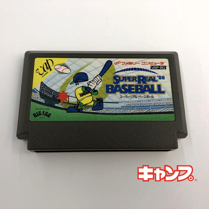 <セール&特集> レトロゲーム ファミコン スーパーリアル 捧呈 中古 良い-RE0001148 ベースボール'88