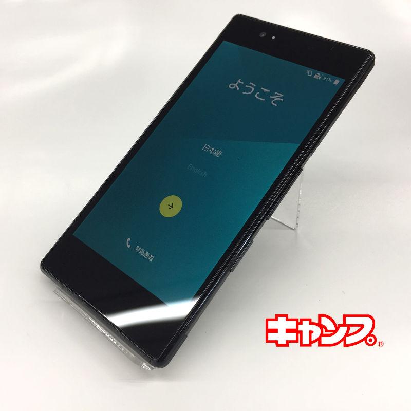 au-QuaPhone-KYV37-ブラック-中古携帯入荷 送料無料 au-QuaPhone-KYV37-Black- 好評受付中 おすすめ特集 ほぼ新品-RA0003013 中古