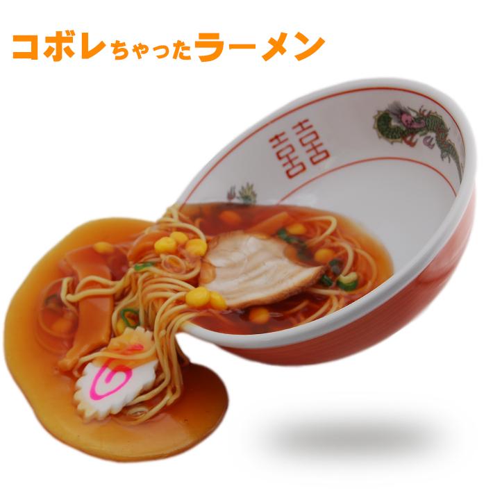 食品サンプル グッズ こぼれちゃったラーメン【送料無料】
