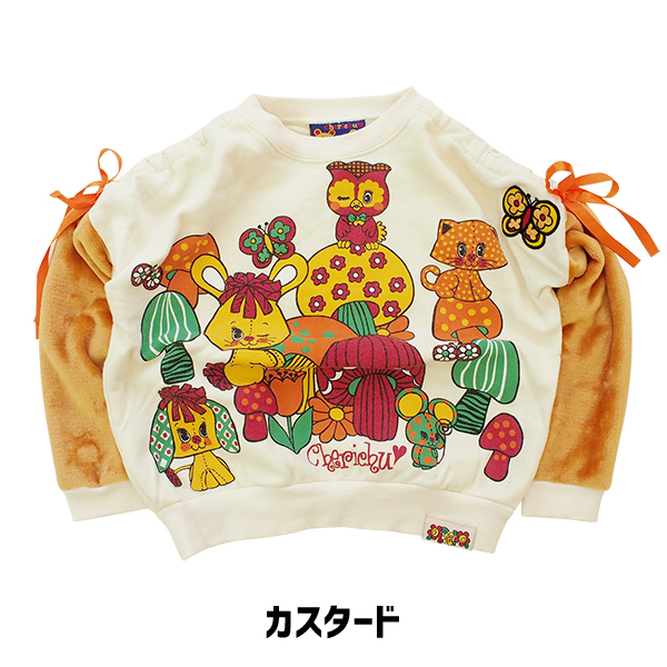 c4866bc2170a ☆It is children's clothes rabbit in the gift present fall and winter when  the child ...