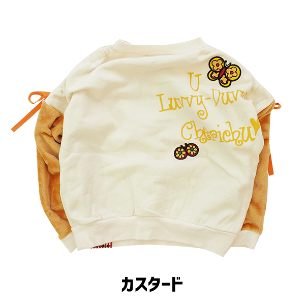 b545451d832d ☆It is children's clothes rabbit in the gift present fall and winter when I  stay, and the child of only the ☆ 31820111 チェリッチュセールヌイグルミキノコ ...