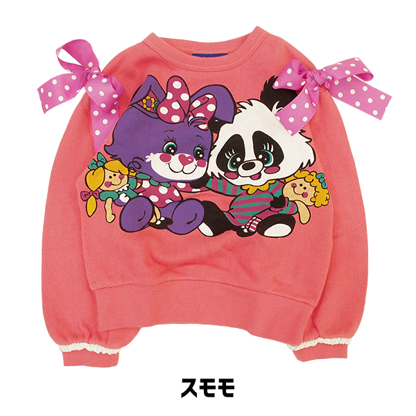 33d711e89538 ☆It is children's clothes panda rabbit ribbon in the gift present fall and  winter when I stay, and the child of only the ☆ 31820116 チェリッチュセールラヴ ...