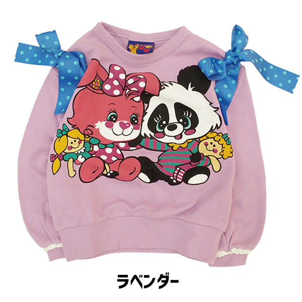 3382cad820f0 ... ☆It is children's clothes panda rabbit ribbon adult size in the gift  present fall and ...
