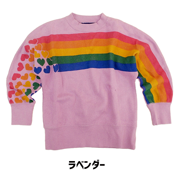 df160f0b2bbc ☆It is children's clothes in the gift present fall and winter when I stay,  and the child of only the ☆ 31820117 チェリッチュセールレインボー TR trainer ...