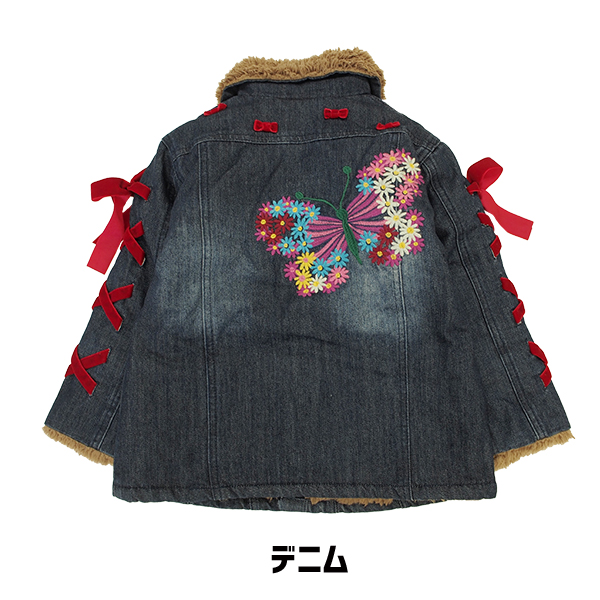 822612cdb4498 ☆It is children's clothes rabbit in the gift present fall and winter when I  stay, and the child of only the ☆ 31820501 チェリッチュセールルーシィー JK ...