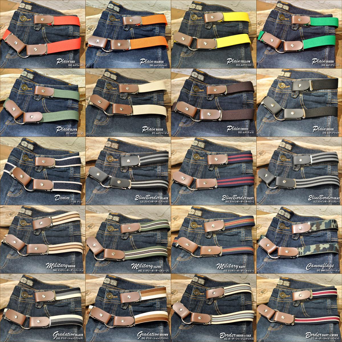 2-WAY ★ ring & belt!