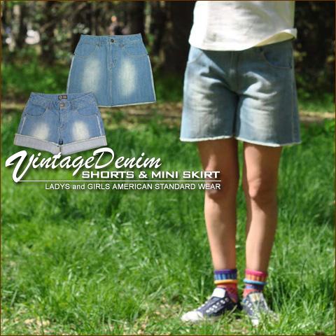 [Kansai girls style s] SALE vintage denim ★ shorts and miniskirts ♪ [shipping]
