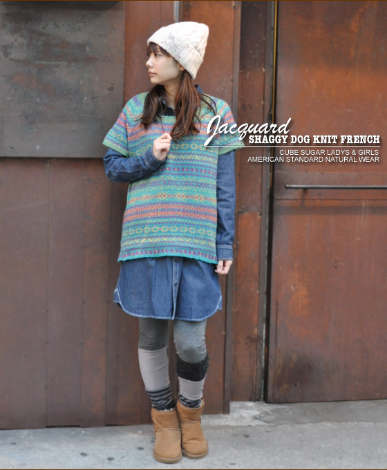 Shaggy-like raised jacquard French knit♪