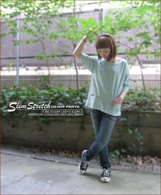 ★ Slim stretch denim.