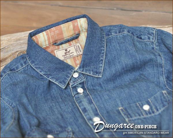 Dungaree ★ shirt dress