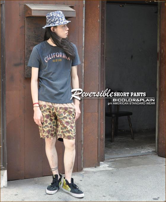 SALE Gerard en * bicolor × lecture ★ reversible shorts