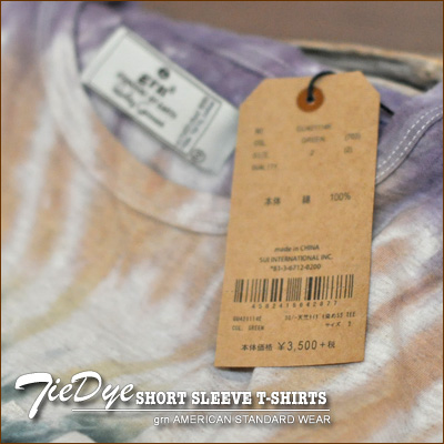 Gerard en * tie-dye ★ short sleeve T shirt
