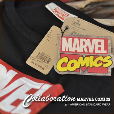 Gerard en * [grn×MARVEL] Marvell box logo ★ collaboration t-shirt
