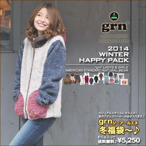 [] Gerard en 5pcs set ★ winter bags ~!