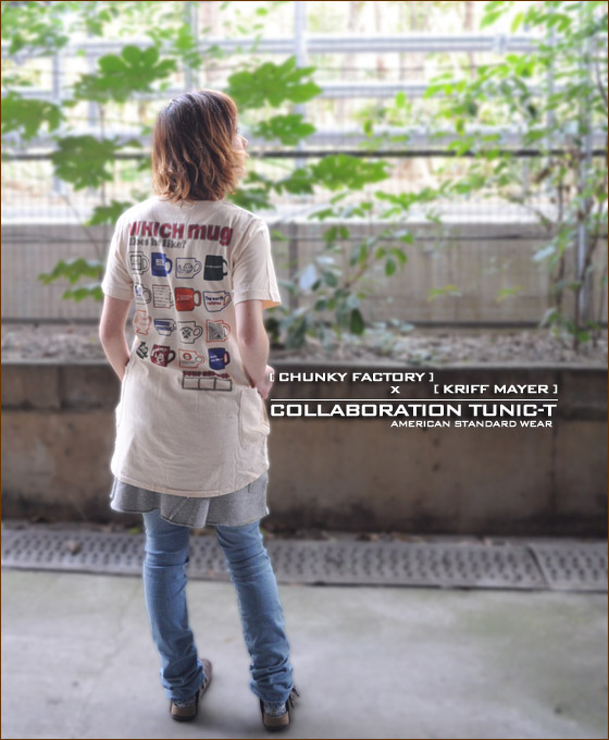 [Limited] another note collaboration tunic t-shirt ♪ [shipping for 1 point]