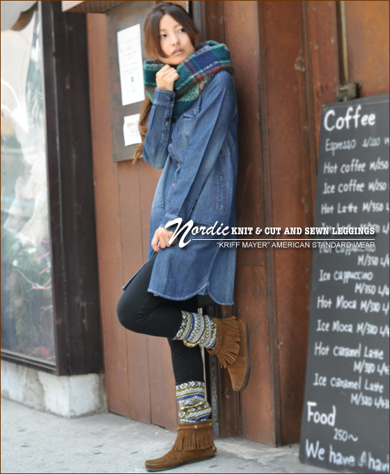 Nordic ★ knit toggle leggings