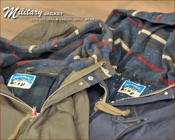 Military jacket.