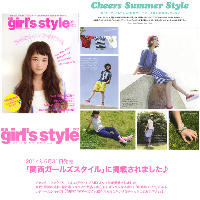 30% OFF! [Kansai girls-style publication] オハナ * comment collaboration item! 杢天竺 X patchwork reshuffling ★ lei yard dress ♪ [shipment]
