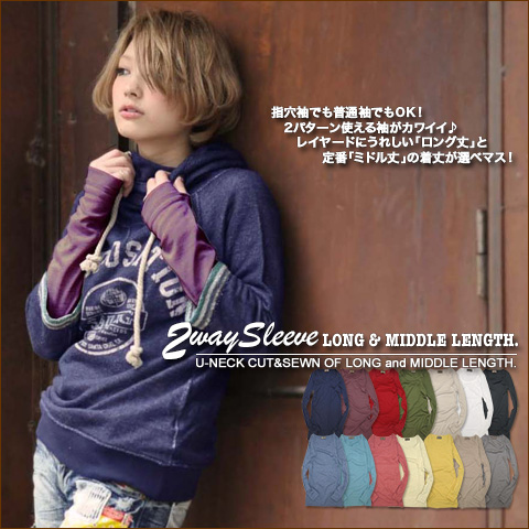 Kansai Style Girls Posting Topped 28821 Photos Now Only 2 WAY With A Finger Hole U Neck Sewn Cat POS Shipping