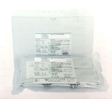 ウチダ和漢薬 引き出物 品質保証 72 順血温補湯 当帰四逆加呉茱萸生姜湯 300包